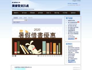 li.ntou.edu.tw screenshot