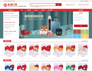 li30.com screenshot
