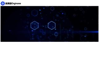 lian33.com screenshot