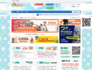 liangliang.mypethome.com screenshot