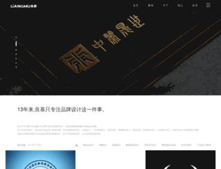 liangmudesign.com screenshot