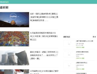 liangqimu.net screenshot