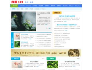 liangyi360.com screenshot