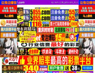 liangzimimi.com screenshot