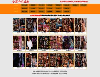 liankoo.com screenshot