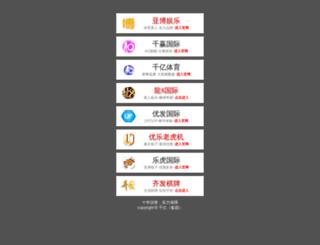lianmeng666.com screenshot