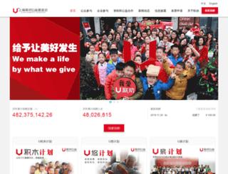 lianquan.org.cn screenshot