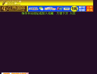 lianye778.com screenshot