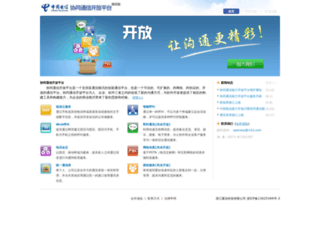 liao.189.cn screenshot