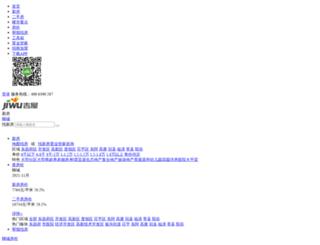 liaocheng.jiwu.com screenshot