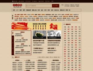 liaotuo.org screenshot
