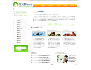 liaoyuepeng.com screenshot