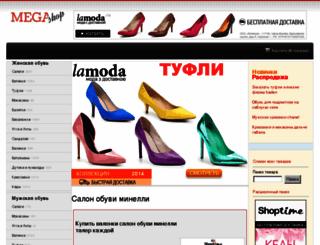 liarito.tha.im screenshot
