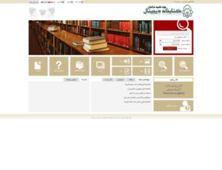 lib.hozehkh.com screenshot
