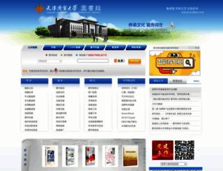 lib.tjcu.edu.cn screenshot