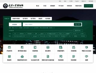 lib.whu.edu.cn screenshot