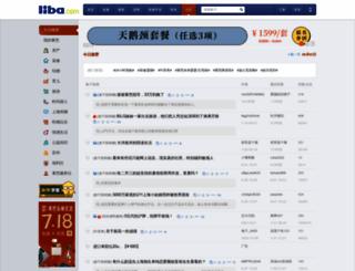 libaclub.com screenshot
