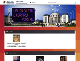 libdigital.umac.mo screenshot