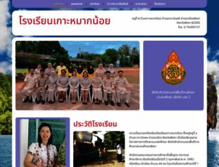 liberal-venezolano.net screenshot