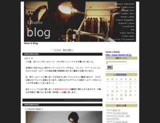liberte.sblo.jp screenshot