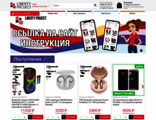 liberti.ru screenshot