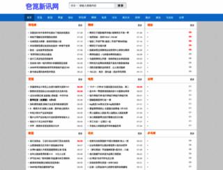 liberty.winspiral.net screenshot