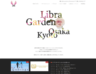 libra-garden-k.com screenshot
