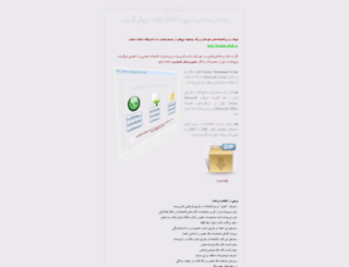 library.aftab.cc screenshot