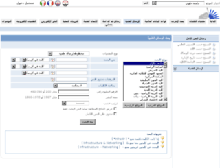 library.helwan.edu.eg screenshot