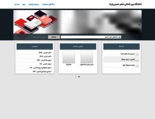 library.ikiu.ac.ir screenshot