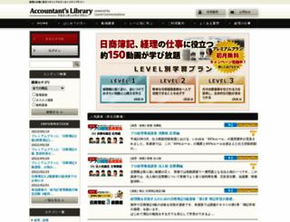 library.jusnet.co.jp screenshot