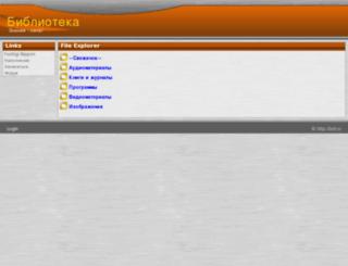 library.leit.ru screenshot