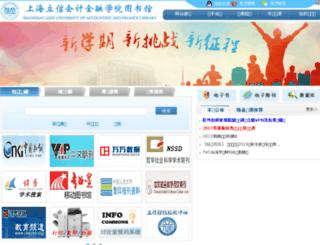library.lixin.edu.cn screenshot