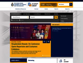 library.ust.hk screenshot