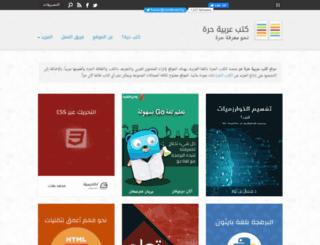 librebooks.org screenshot