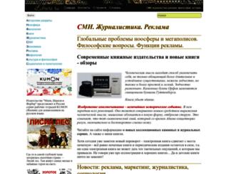 librero.ru screenshot