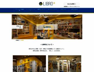 libro.jp screenshot