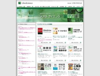 libroscience.com screenshot