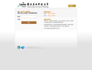 libsearch.ntut.edu.tw screenshot