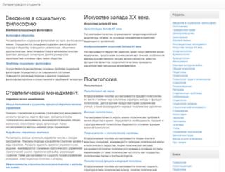 libsib.ru screenshot