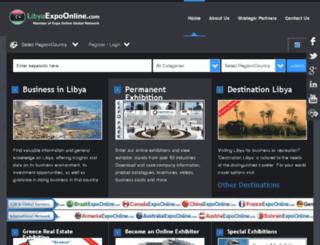 libyaexpoonline.com screenshot