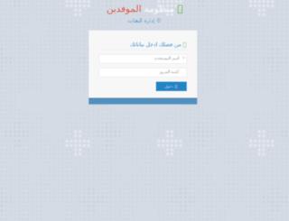 libyanss.com screenshot