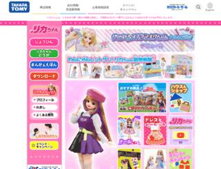 licca.takaratomy.co.jp screenshot