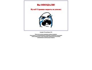 license1.masterpisem.ru screenshot
