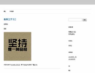 lichangwei.com screenshot