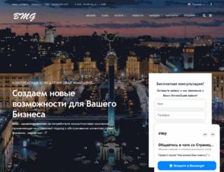 licinfo.com.ua screenshot