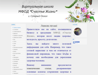lida-15.narod.ru screenshot