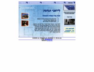 lidany.co.il screenshot