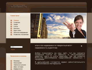 liderdmitrov.ru screenshot