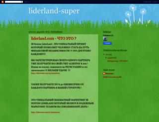liderland-superidea.blogspot.com screenshot